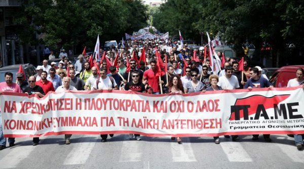 Generalstreik in Griechenland – Wie kann das Kapital geschlagen werden?