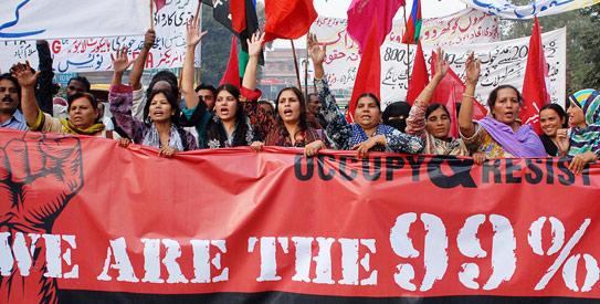 Occupy Lahore – Bewegung breitet sich aus!