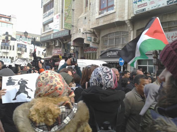 """Bericht: Demonstration in Palästina gegen die """"Sicherheitskooperation"""""""