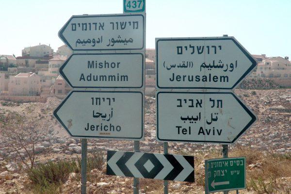 Jugendunterdrückung weltweit: Palästina