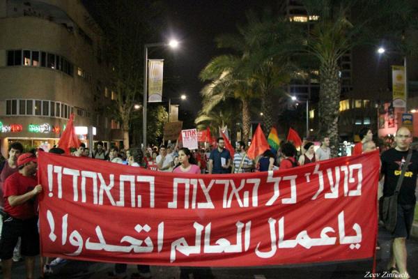 Erster Mai in Israel – Ein Land ohne Arbeiterbewegung?