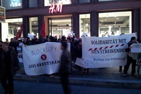 Blockupy goes Arbeitskampf – Solidarität mit den Streikenden im Einzelhandel!
