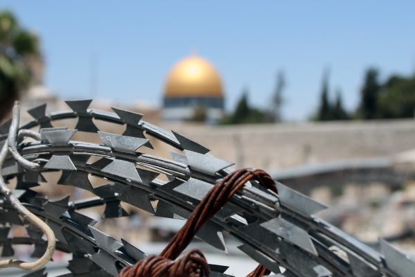 اتفاق ترمب ضد فلسطين